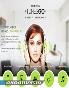 برنامج Wondershare TunesGo for iOS & Android 9.4.0.10 Multilingual