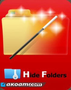 برنامج Hide Folders v5.5 Build 5.5.1.1161 Full