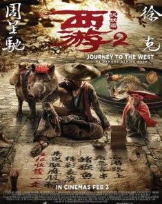 فيلم Journey to the West: The Demons Strike Back 2017 مترجم