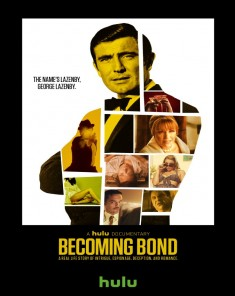 فيلم Becoming Bond 2017 مترجم