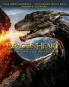 فيلم Dragonheart Battle For The Heartfire 2017 مترجم