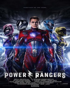 فيلم Power Rangers 2017 مترجم