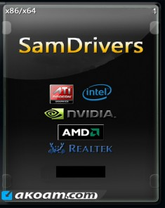 اسطوانة التعريفات الكاملة SamDrivers 17.6 Collection of drivers for Windows Multi
