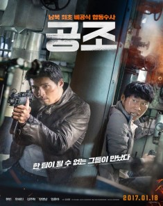 فيلم Confidential Assignment 2016 مترجم