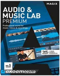 برنامج MAGIX Audio & Music Lab Premium 2017 v22.2.0.53