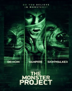 فيلم The Monster Project 2017 مترجم