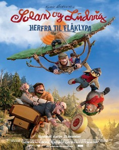 فيلم Louis And Luca The Big Cheese Race 2015 مترجم