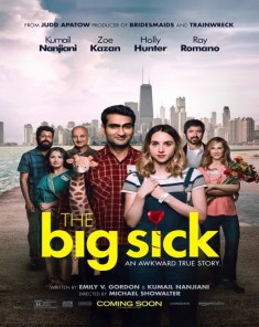 فيلم The Big Sick 2017 مترجم