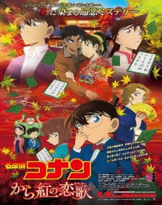 فيلم Detective Conan Movie 21: The Crimson Love Letter 2017 مترجم