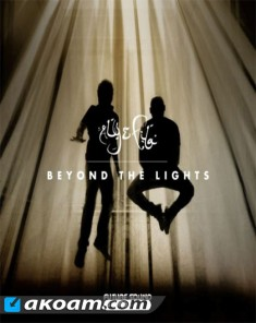 البوم Aly Fila Beyond the Lights
