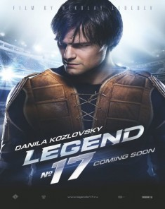 فيلم Legend No. 17 2013 مترجم