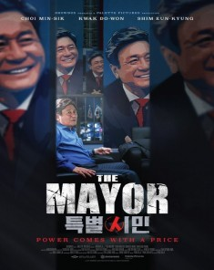 فيلم The Mayor 2017 مترجم