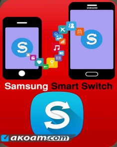 برنامج Samsung Smart Switch 4.1.17102.8