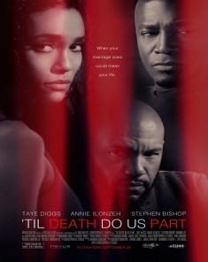 فيلم Til Death Do Us Part 2017 مترجم HDCAM