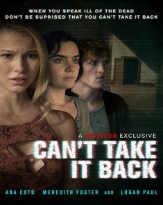 فيلم Can't Take It Back 2017 مترجم