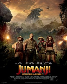 فيلم Jumanji: Welcome to the Jungle 2017 مترجم HDCAM