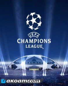 ويندوز Windows 7 Champions League