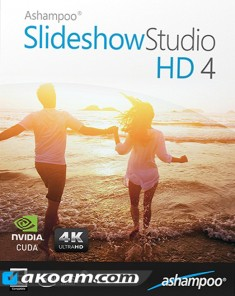برنامج Ashampoo Slideshow Studio HD 4.0.8.9