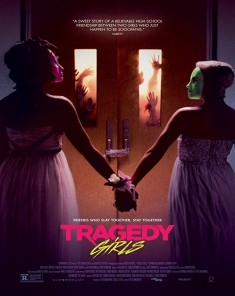 فيلم Tragedy Girls 2017 مترجم