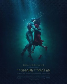 فيلم The Shape of Water 2017 مترجم