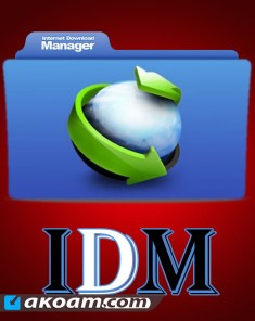 برنامج التحميل Internet Download Manager (IDM) v6.30 Build 7 Final