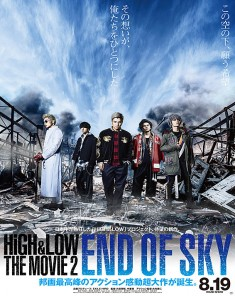 فيلم HiGH & LOW The Movie 2/End Of SKY 2017 مترجم