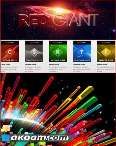 فلاتر Red Giant Complete Suite 2018 for Adobe CS5 - CC 2018