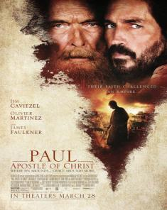 فيلم Paul Apostle of Christ 2018 مترجم