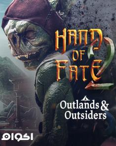 لعبة Hand of Fate 2 Outlands and Outsiders بكراك PLAZA