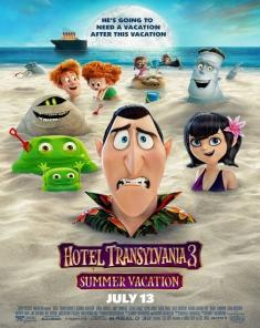 فيلم Hotel Transylvania 3: Summer Vacation 2018 مترجم HDCAM