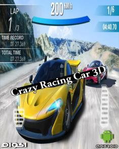 لعبة Crazy Racing Car 3D للأندرويد