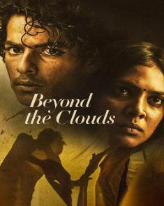 فيلم Beyond The Clouds 2018 مترجم