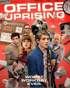 فيلم Office Uprising 2018 مترجم