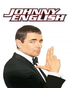 فيلم Johnny English 2003 مترجم
