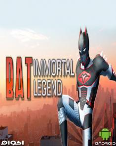 لعبة Bat Immortal Legend للأندرويد