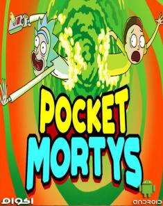 لعبة Pocket Mortys MOD Money للأندرويد