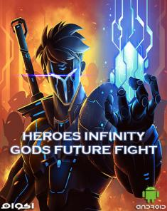 لعبة Heroes Infinity Gods Future Fight للأندرويد