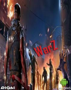 لعبة WarZ Law of Survival MOD للأندرويد