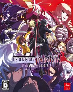 لعبة  UNDER NIGHT IN-BIRTH Exe:Late[st] + All DLCs & OST ريباك Fitgirl