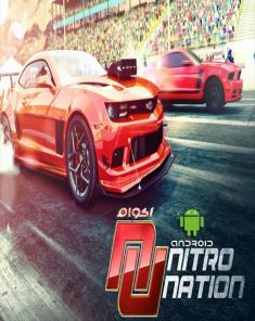 لعبة Nitro Nation Drag Racing MOD للأندرويد