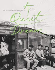فيلم A Quiet Dream 2016 مترجم