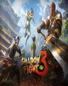 لعبة Shadow Fight 3 MOD للأندرويد