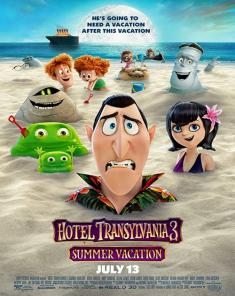 فيلم Hotel Transylvania 3 Summer Vacation 2018 مترجم