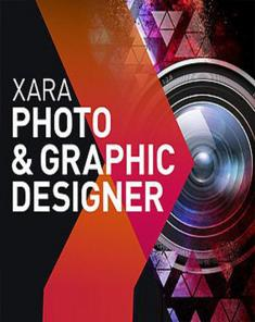 برنامج Xara Photo & Graphic Designer 365 X16.0.0.55162
