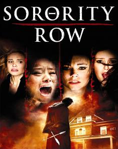 فيلم Sorority Row 2009 مترجم