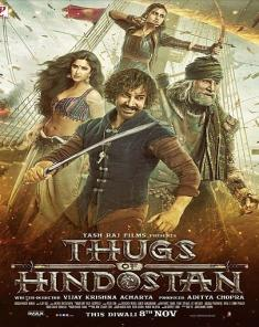فيلم Thugs Of Hindostan 2018 مترجم DVDSCR