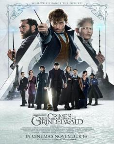 فيلم Fantastic Beasts: The Crimes of Grindelwald 2018 مترجم HDCAM