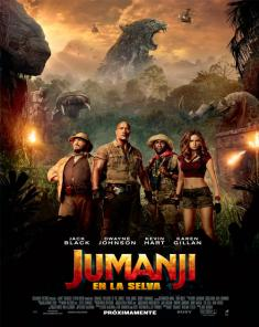 فيلم Jumanji: Welcome to the Jungle 2017 مترجم 3D