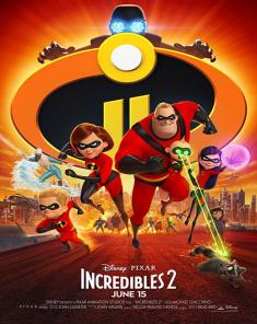 فيلم Incredibles 2 2018 مترجم 3D