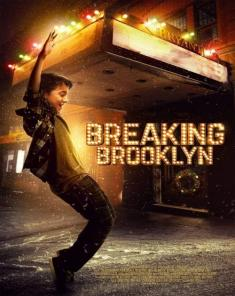فيلم Breaking Brooklyn 2018 مترجم